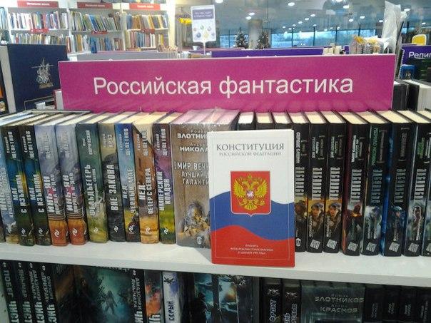 """Террористическая организация """"ДНР"""" решила сертифицировать несуществующие аэропорты - Цензор.НЕТ 6893"""