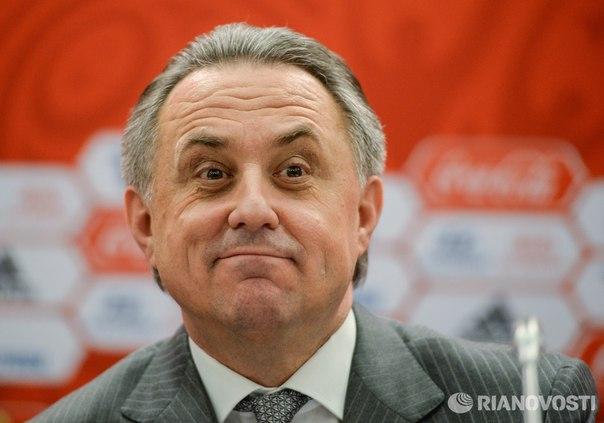 Виталий Мутко: главному тренеру сборной не нужно присутствовать в исполкоме