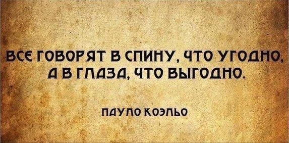 http://cs7065.vk.me/c540109/v540109567/3cf00/8EiUbol_gd0.jpg