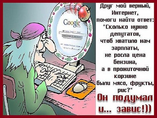 http://cs7050.vk.me/c540109/v540109612/11818/07GP1Sqm3eU.jpg