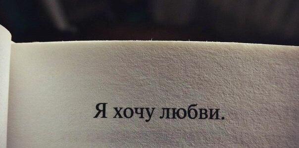http://cs7064.vk.me/c540109/v540109618/f81d/835gkH5Of3I.jpg