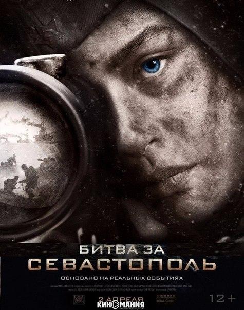 3 новых военных фильма, основанных на реальных событиях!