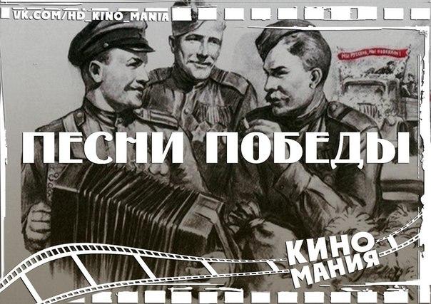 70 лет Великой Победы уже не за горами!