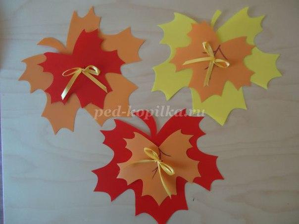 Открытка объемные листья