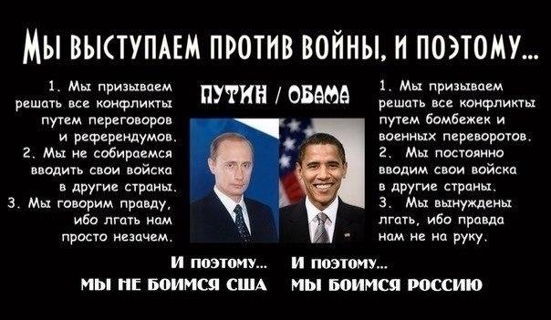 О политике - Страница 20 _yBuITVQ-Zc