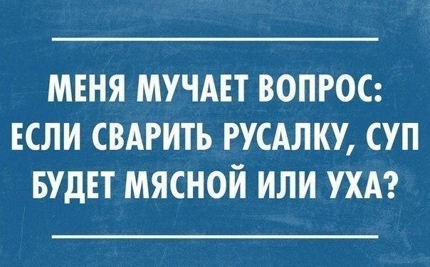 http://cs7058.vk.me/c540109/v540109723/12606/yEKNrKquLts.jpg