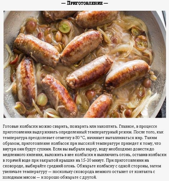Домашние рецепты при высоком