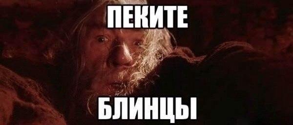 Во время конкурса по поеданию блинов в Воронеже умер мужчина - Цензор.НЕТ 260