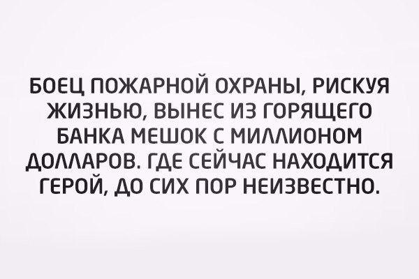 В оккупированный Донецк доставлено оборудование для хакерских атак, - разведка - Цензор.НЕТ 2483