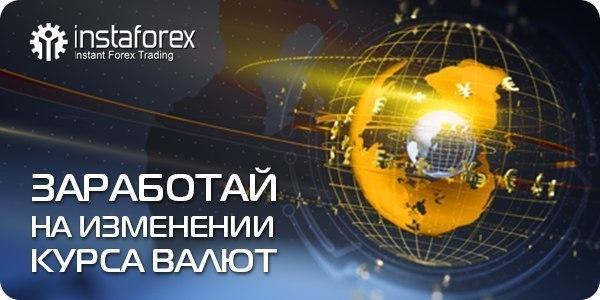 Forex brokers форекс брокеры