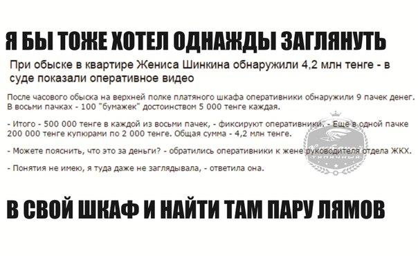 #ТК_мемы