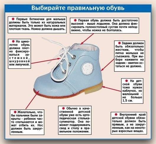 У него еще мало опыта в ношении обуви, и он пока не знает, что значит &quot