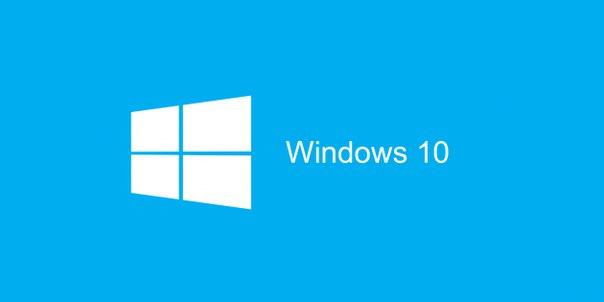 Если вы не знаете, что вас ждёт при переходе на Windows 10, то эта статья для вас! #Windows10@lifehacker_ru
