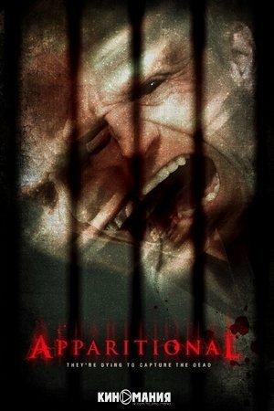Подборка новых чрезвычайно страшных фильмов-ужасов ????