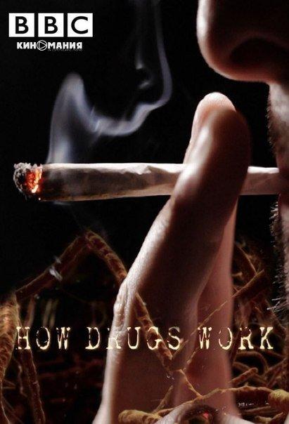BBC: Как действуют наркотики (2011)