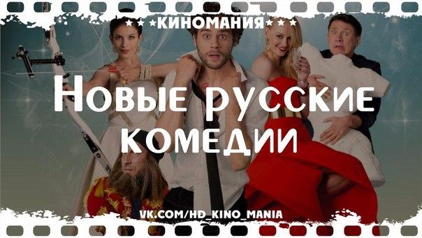 Дабл трабл - Kinopoisk Ru