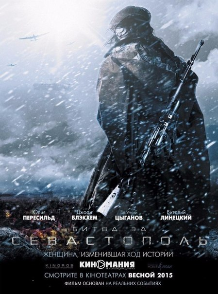 Подборка из 3 стоящих русских фильмов о войне!