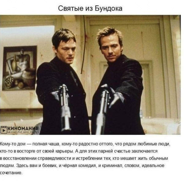 10 самых захватывающих криминальных фильмов!
