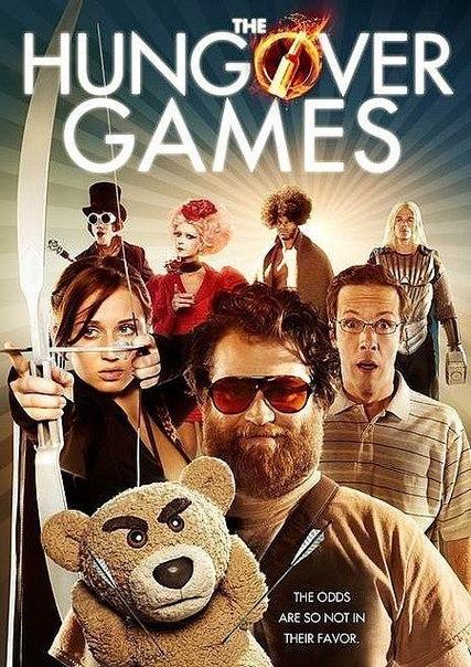 Похмельные игры (2014)