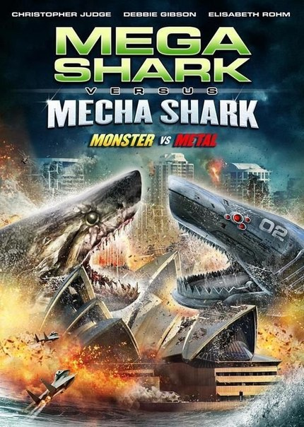 Мега-акула против Меха-акулы (2015)