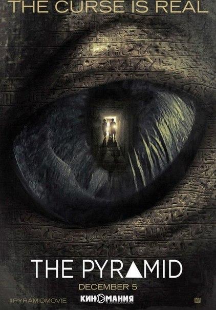 Подборка жутковатых фильмов-ужасов.