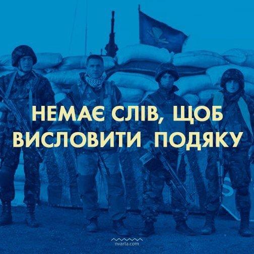 Лидеры ЕС заверили, что вопрос Сирии не может быть смешан с вопросом Украины, - Порошенко - Цензор.НЕТ 2979