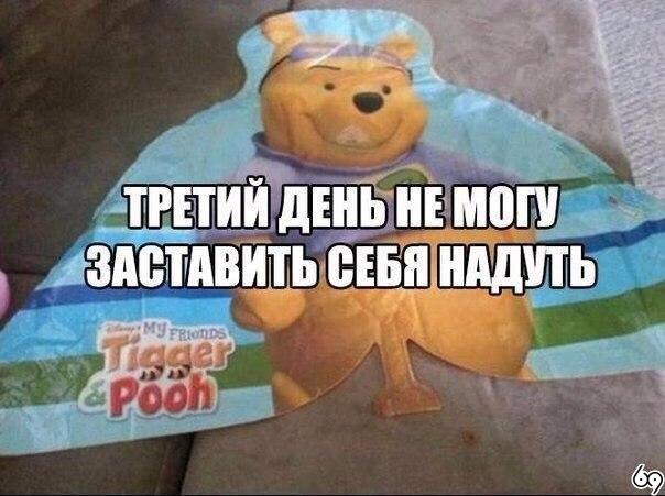 http://cs7058.vk.me/c540109/v540109910/29601/aI0z9xYljsA.jpg