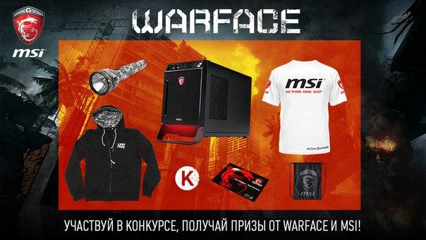 скачать бесплатно игру Warface на компьютер через торрент - фото 2