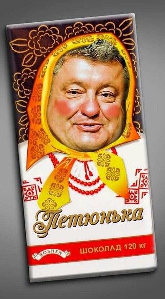 Антикоррупционное бюро допросило Кононенко - Цензор.НЕТ 4820