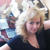 Юля Аркаева-Константинова