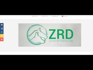 В Германии прошла демонстрация зоофилов Зооропа для зооропейцев