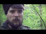 Звернення родового донського козака з Новочеркаська до Дмитра Яроша