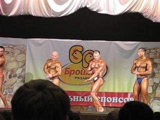 Мое последнее выступление (31 мая 2008, Рязань)