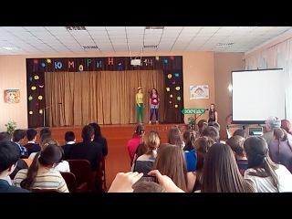 Юморина 2014! Часть 2