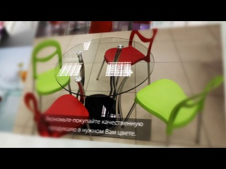 Пластиковая и кемпинговая мебель оптом и в розницу