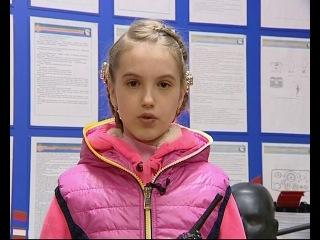 кузнецова Алина (12 лет) рассказывает о пожарных поездах