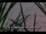 Вадим Казаченко - Наташка караоке