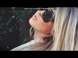 «Со стены Ники для Аватарии» под музыку Нюша - самая крутая песня про новый год!. Picrolla