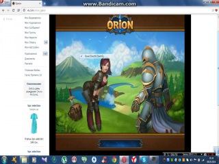 Как скачать чит на игры ВК и новая игра Орион.