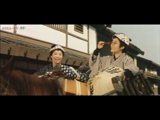 Путешествие Хибари и Тиэми Travels of Hibari and Chiemi Hibari Chiemi no Yaji Kita Dochu (Япония, 1962)