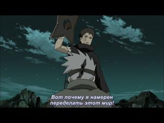 Naruto Shippuuden 362 / ������ 2 ����� 362 ����� [������� ��������] - Naruto-Grand.ru