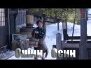 Ошин  Осин  Oshin (2013) HDTV 720p | L2