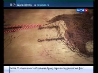 ТАЙНА ТРЕХ ОКЕАНОВ-СОВЕТСКАЯ ПОДВОДНАЯ ЛОДКА С-56