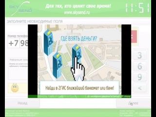 Реклама 2GIS