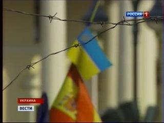 Большие вечерние вести. Россия-1. 22.05.2014