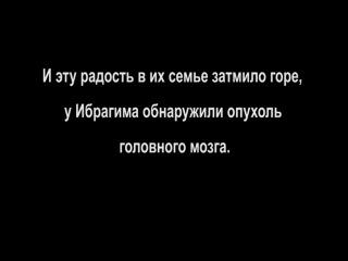 Чтец Ибрагим Дзейгов ,