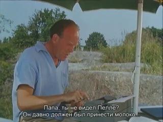 На острове Сальткрока 9 серия - ZSerials.TV - Все Сериалы Мира Онлайн, Торрент Бесплатно.
