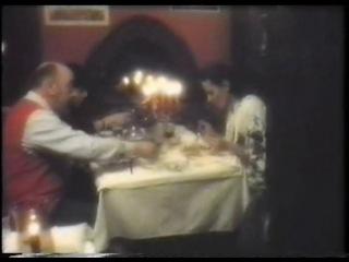 «Большая игра» (6 серия) [1988 г.]
