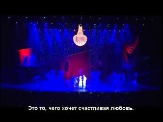 Romeo et Juliette (rus.sub) FR.2010, John Eyzen - Le Bal-Les Poupées