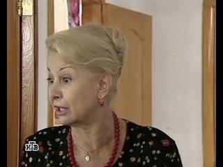 возвращение Мухтара 2 4 сезон     7     серия     чудо   таблетки